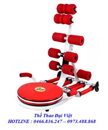 may-tap-co-bung-ad-rocket-6-lo-xo-nhua-021.png
